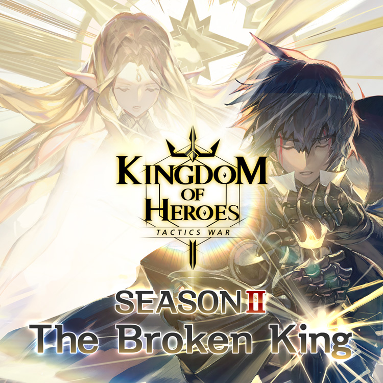 Kingdom of Heroes SEASONII 特設サイト