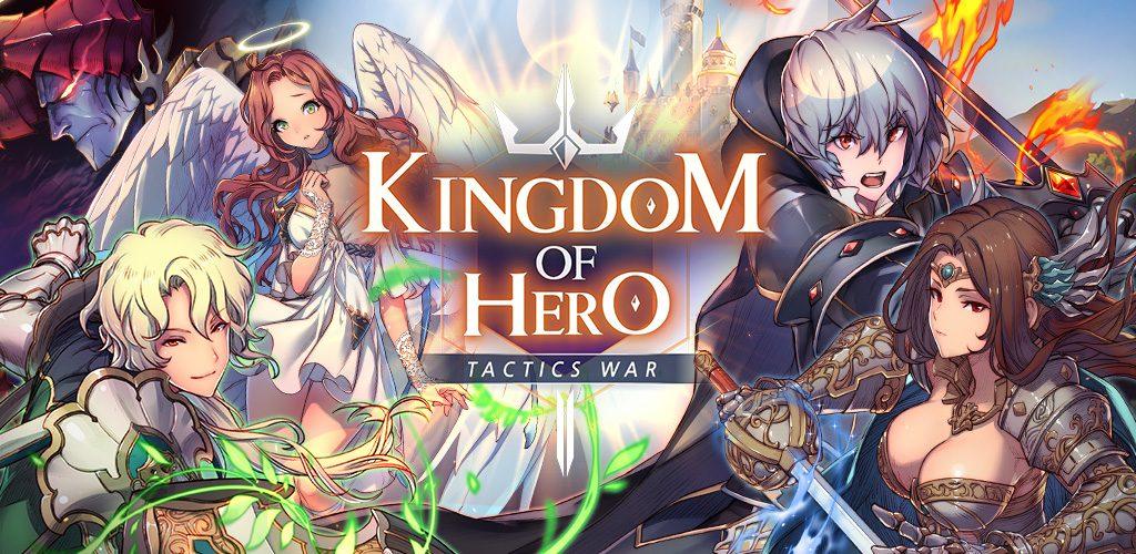 キングダムオブヒーロー(Kingdom of Hero)